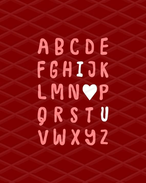 Download ABC I love you Svg and Png in 2020   My love, Abc, Love you