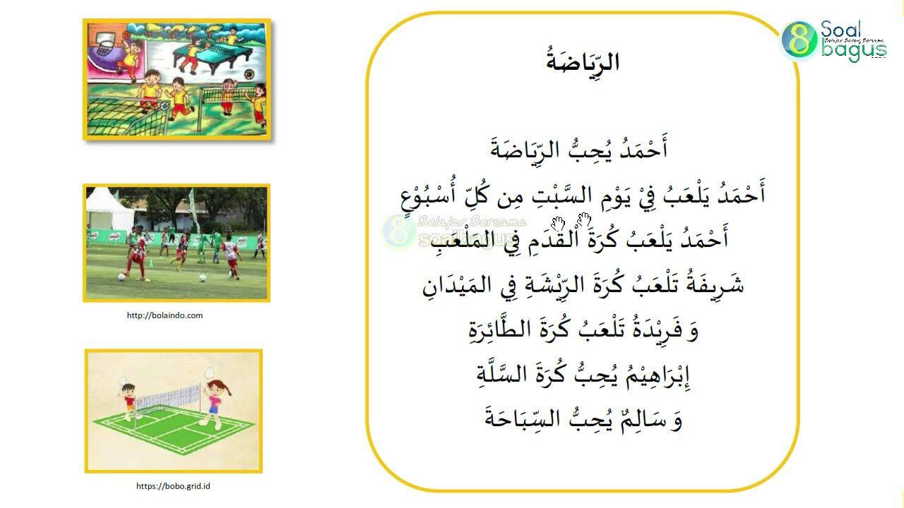 Materi B Arab Kelas 3 Mi Bab 4 Olah Raga Semester 2 Kma No 183 Semester Bab Arabic