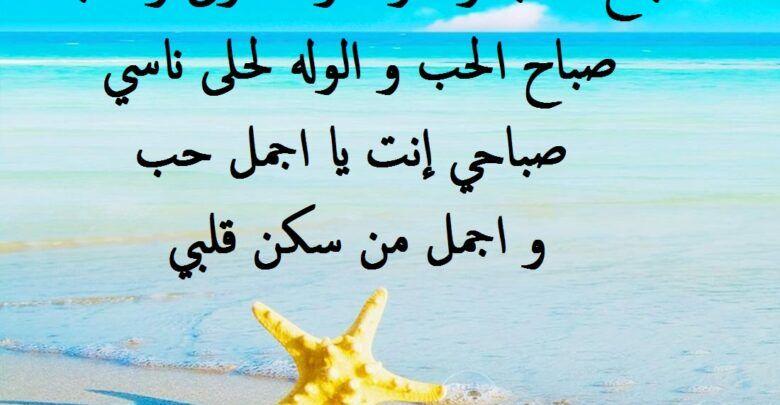 10 رسائل حب في الصباح للحبيب جريئة ورومانسية In 2021 Arabic Calligraphy Art Calligraphy
