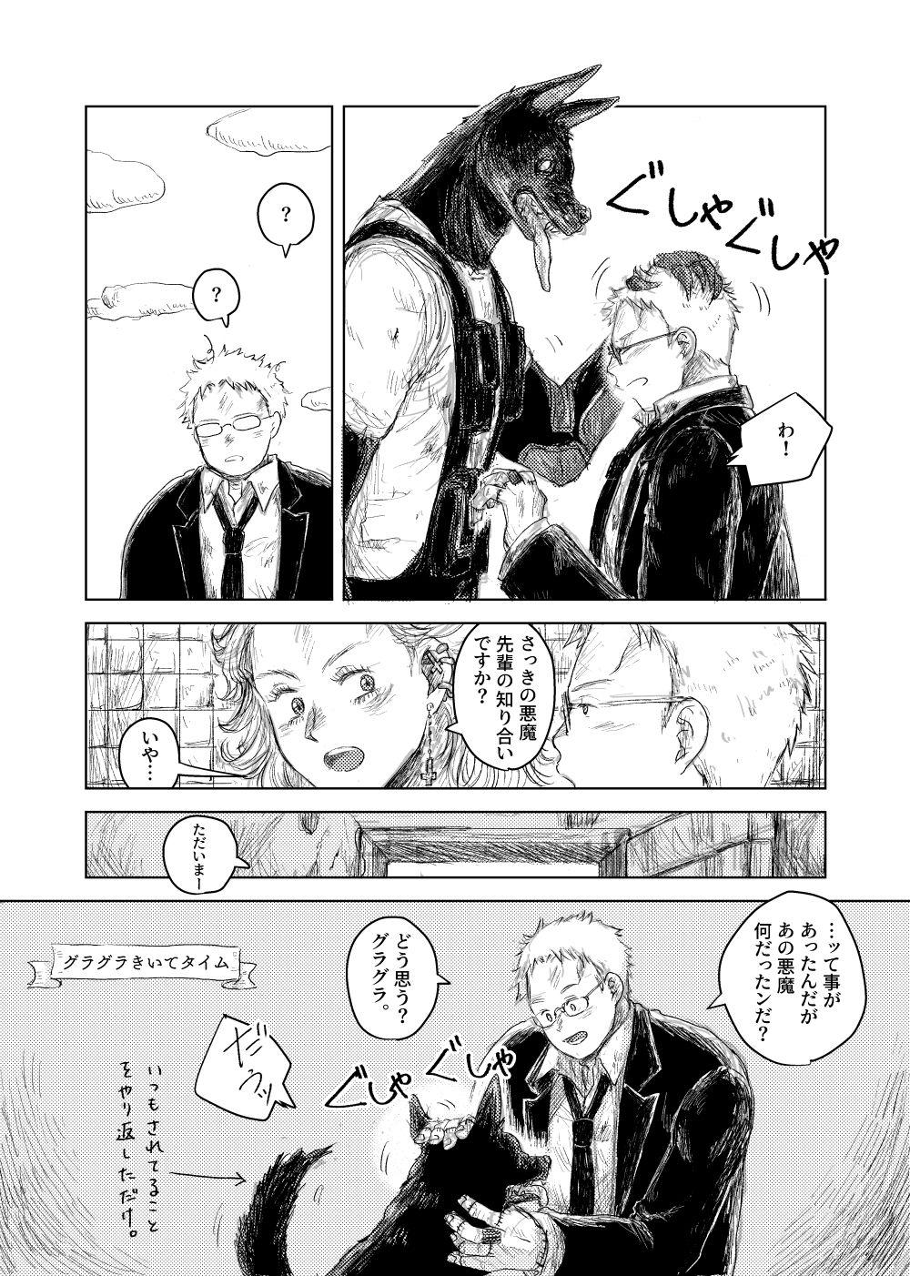 Pin by やきとり on Dorohedoro in 2020 Manga, Twitter, Movie