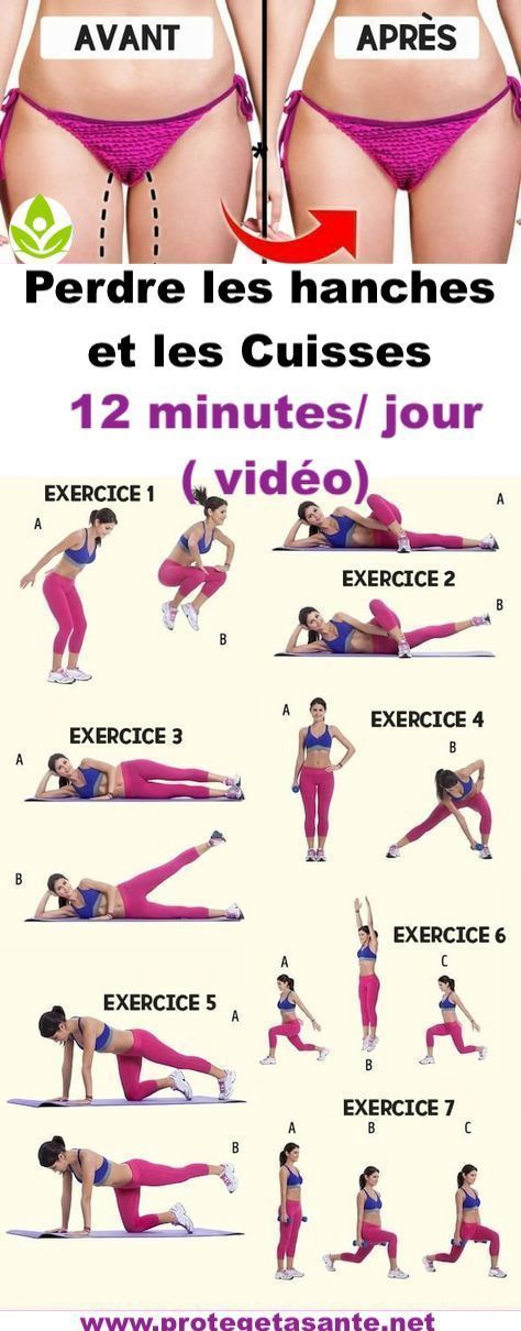 12 minutes par jour de ces exercices pour perdre les hanches et les cuisses! Exercices qui Correspondent à tout le monde. (Vidéo)