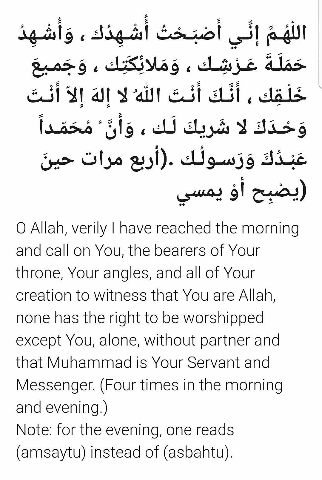 Pin By The Noble Quran On Adhkar Azkar Morning And Evening Dua Islamic Quotes Quotes Knowledge
