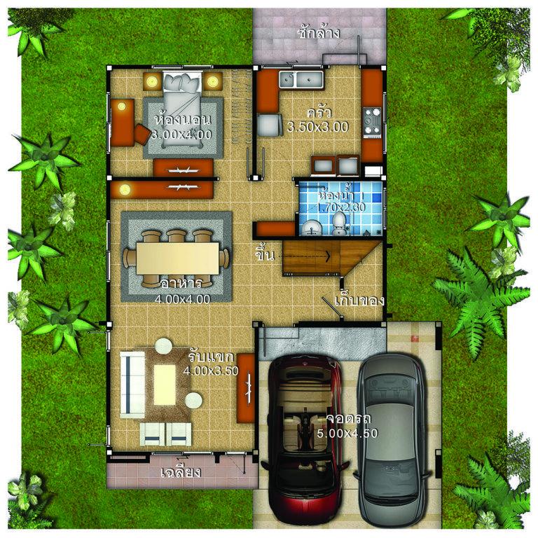 House Idea 7.5x10.5 with 5 bedrooms Projetos de casas