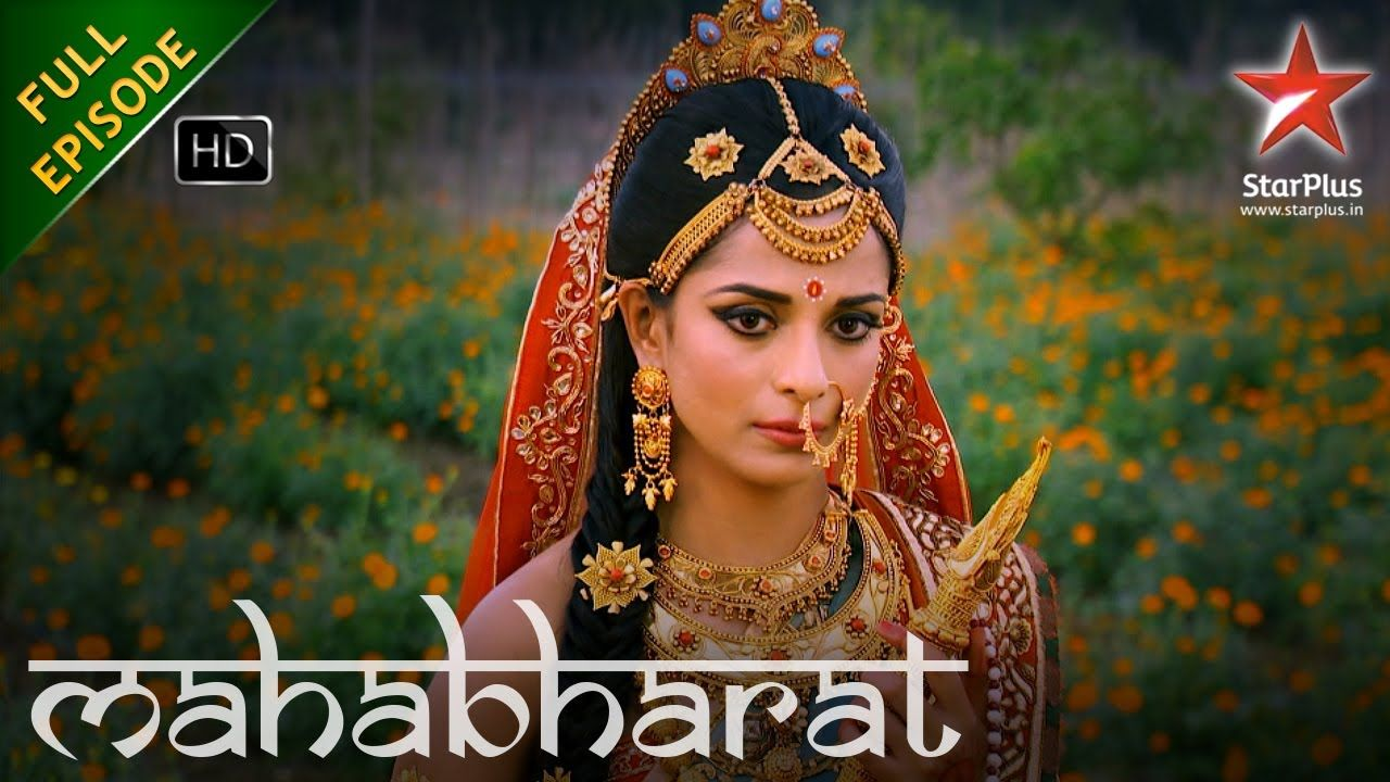 Star Plus Mahabharat Draupadi Pooja Sharma Pics Photos Images Wallpapers Photo Gallery