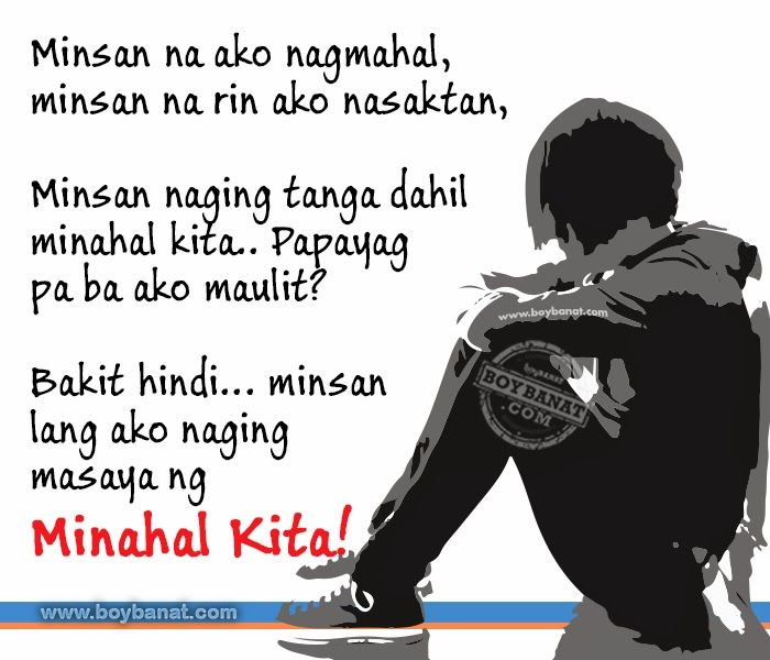 Tagalog Broken Hearted Quotes and Pinoy Broken-Hearted ...