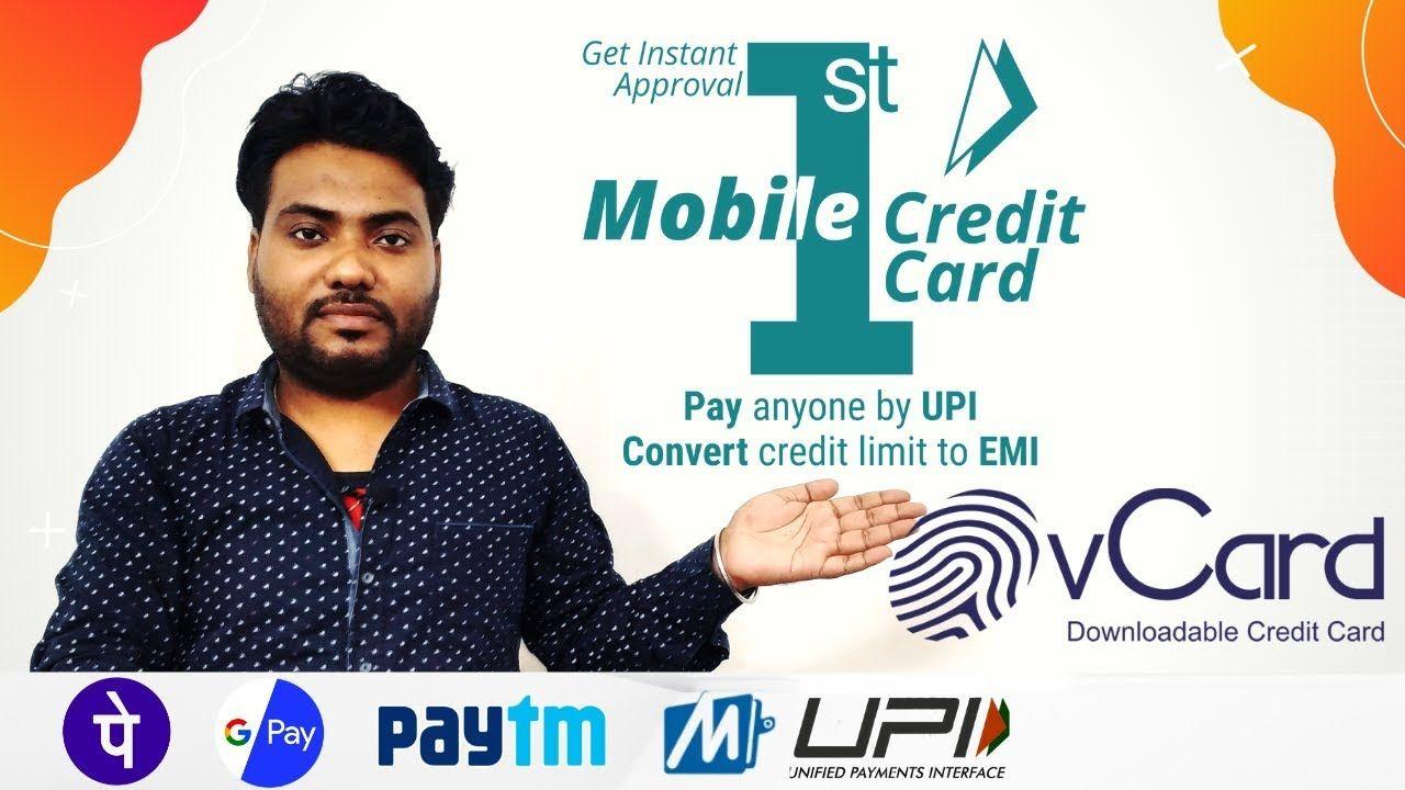 Vcard indias 1st mobile based credit card for upi