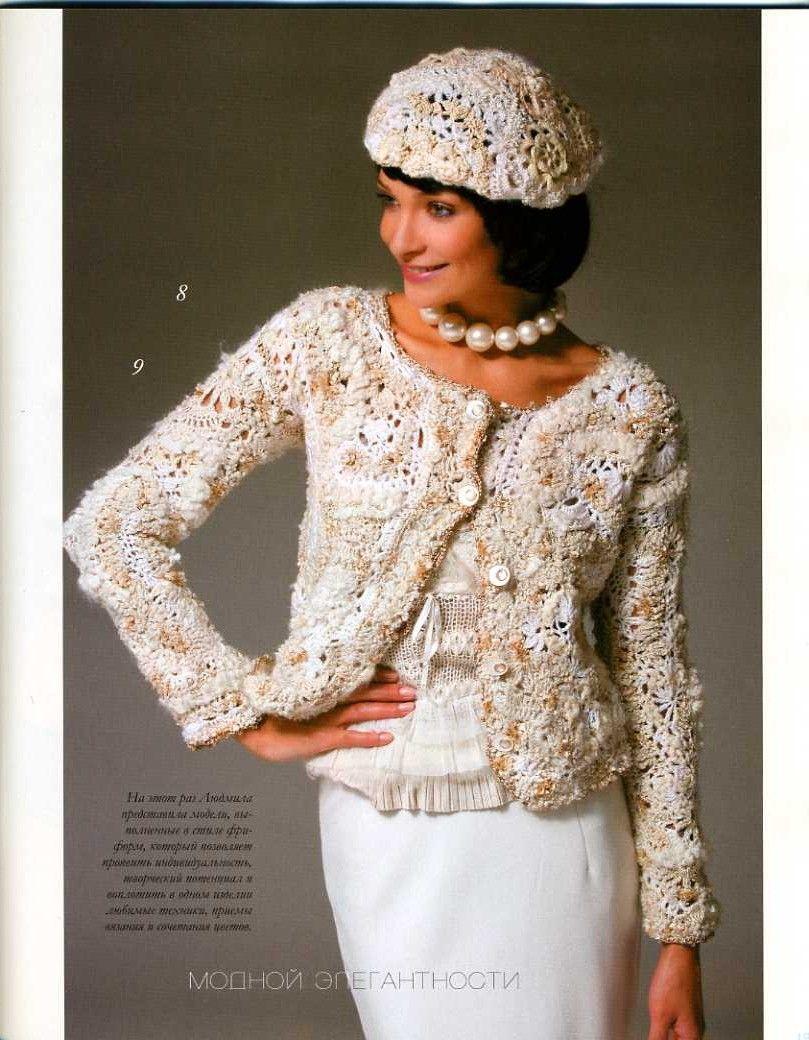 Zhurnal MOD Fashion Magazine 563 Russian knit and crochet patterns ...