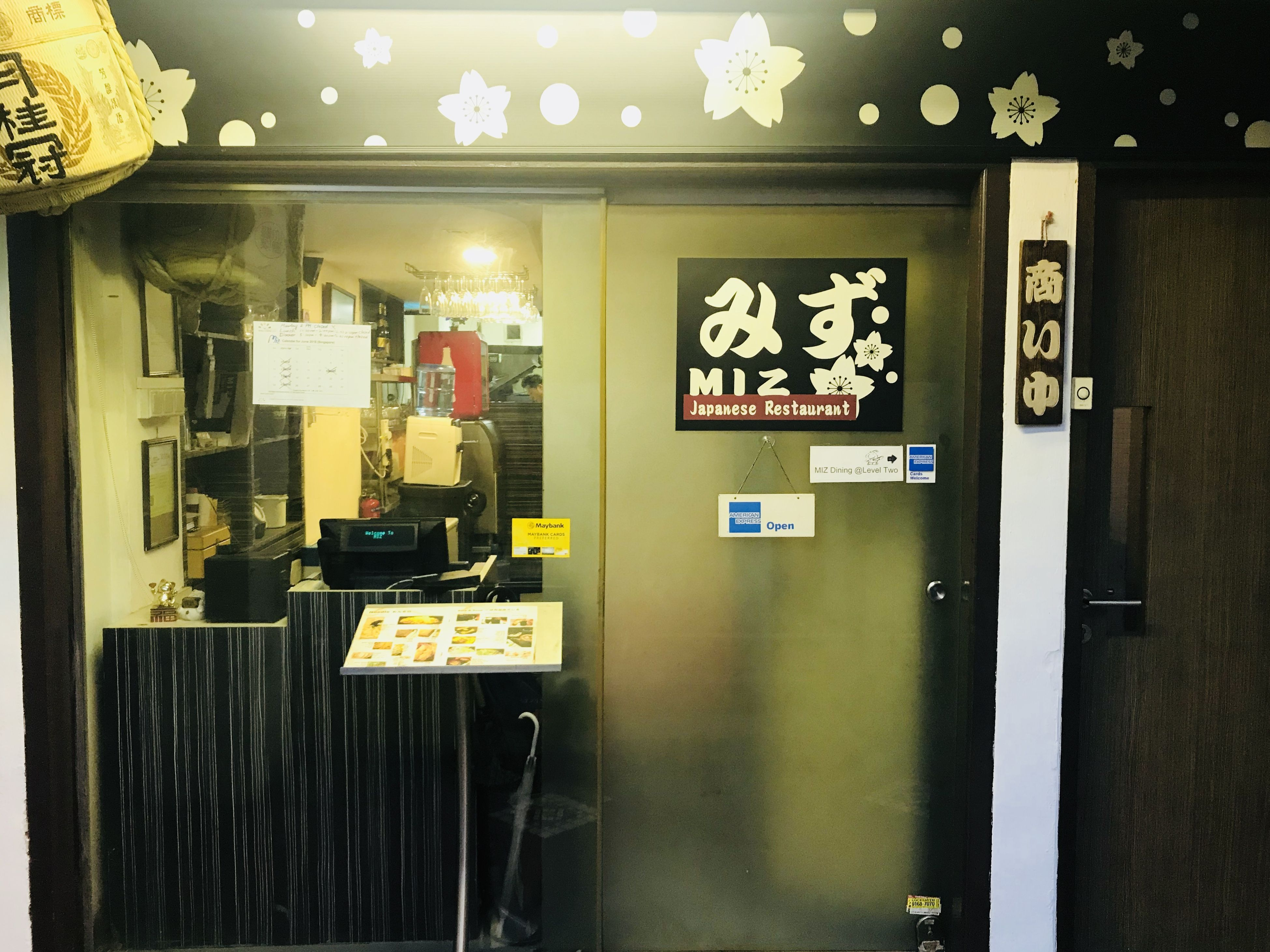 MIZ Japanese Restaurant Hidden Japanese Restaurant in