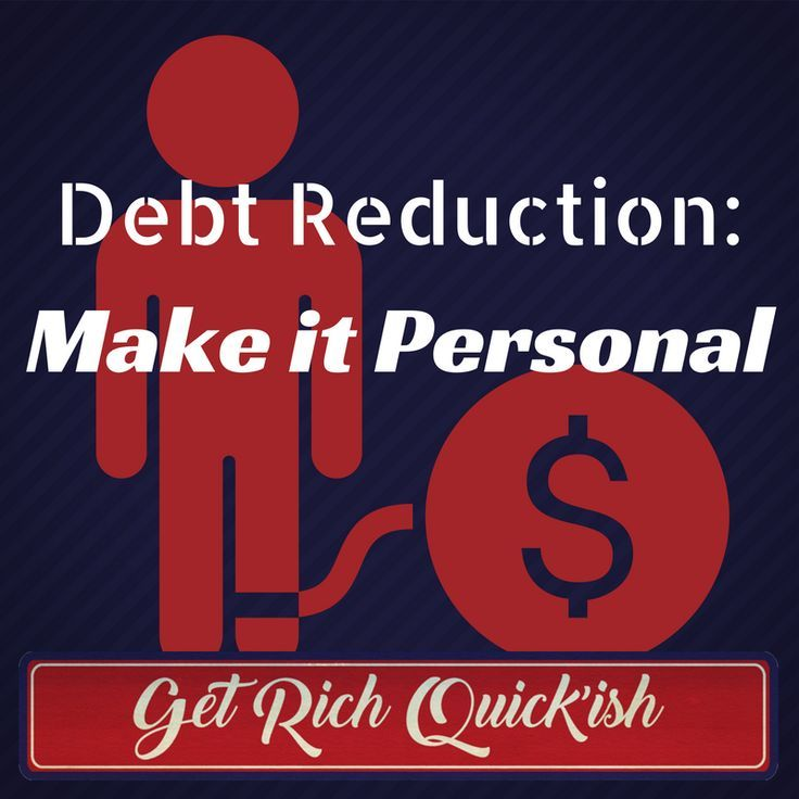A Different Debt Elimination Plan Make It Personal Debt Payoff