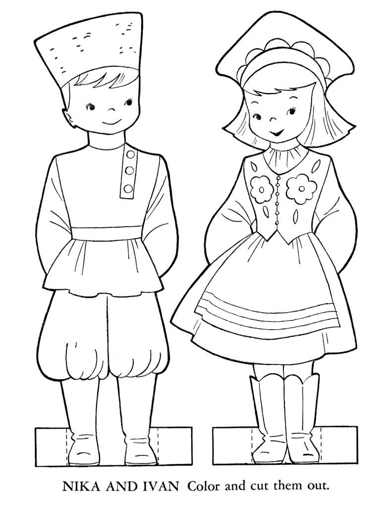polish coloring pages | Russia-2 | Paper dolls printable, Paper dolls, Valentine ...