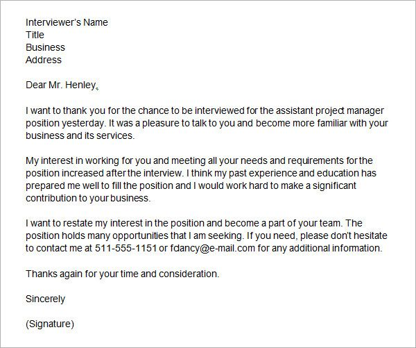 With Sample Thank You Letter Interview Thankyou After Job Career