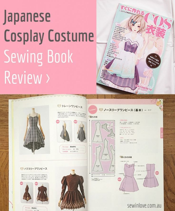 Japanese Cosplay Costume Sewing Book Giveaway | DIY Cosplay + ...