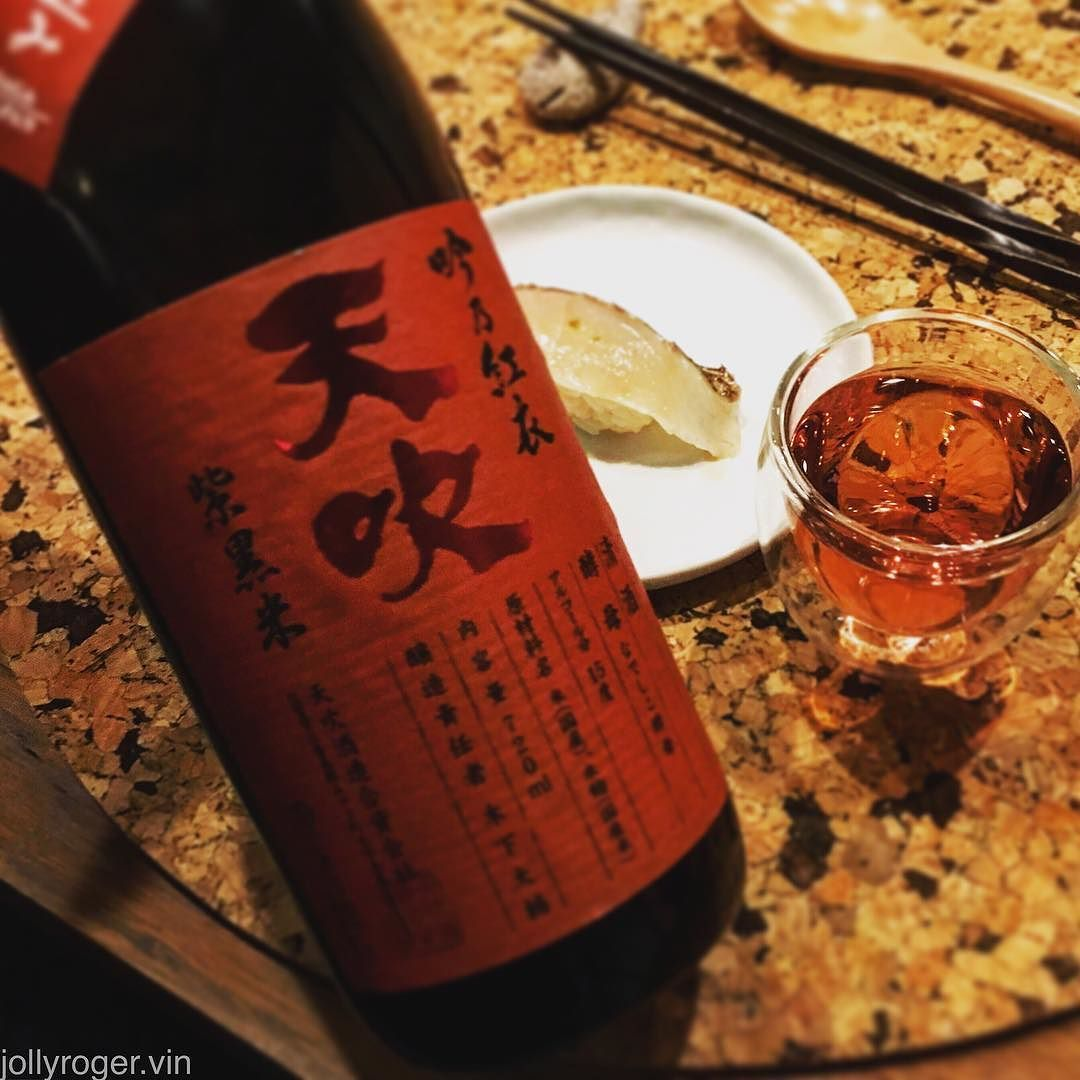 A Rose Sake Made From Black Rice The Color And Aroma Let You Know Right Away That Its Special With Subtle Fruit And Earthy T Omakase Earthy Tones Black Rice