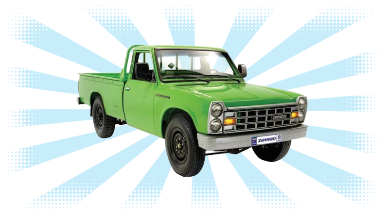The Coolest New Pickup Truck You Can Buy Is Iranian New Pickup Trucks Pickup Trucks Cool Stuff
