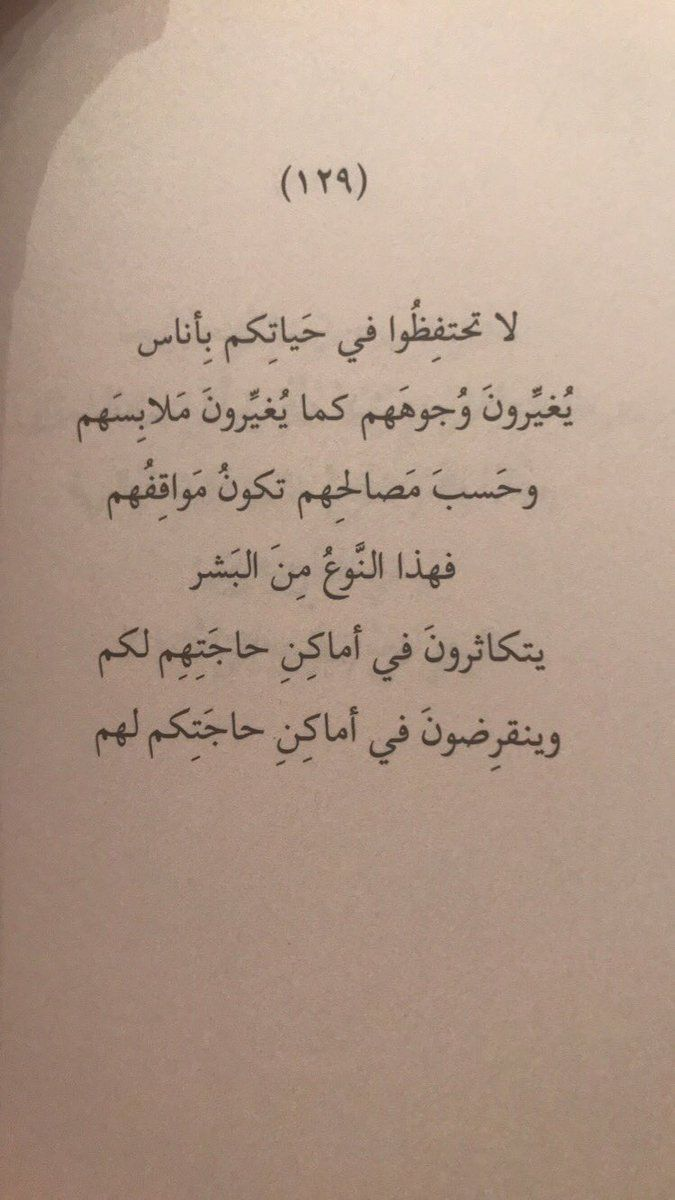 الصورة المضمنة Words Quotes Happy Quotes Smile Book Quotes