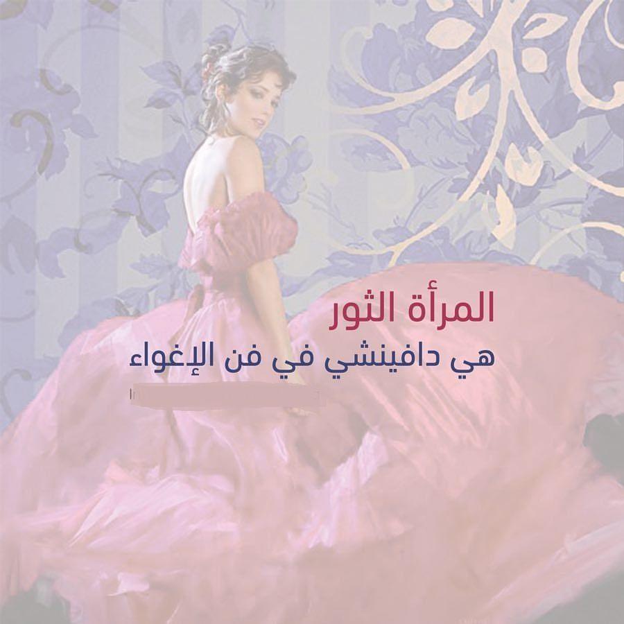 Mego المرأه الثور برج ابراج طاقه حظ Folk Music Arabi Disney Princess