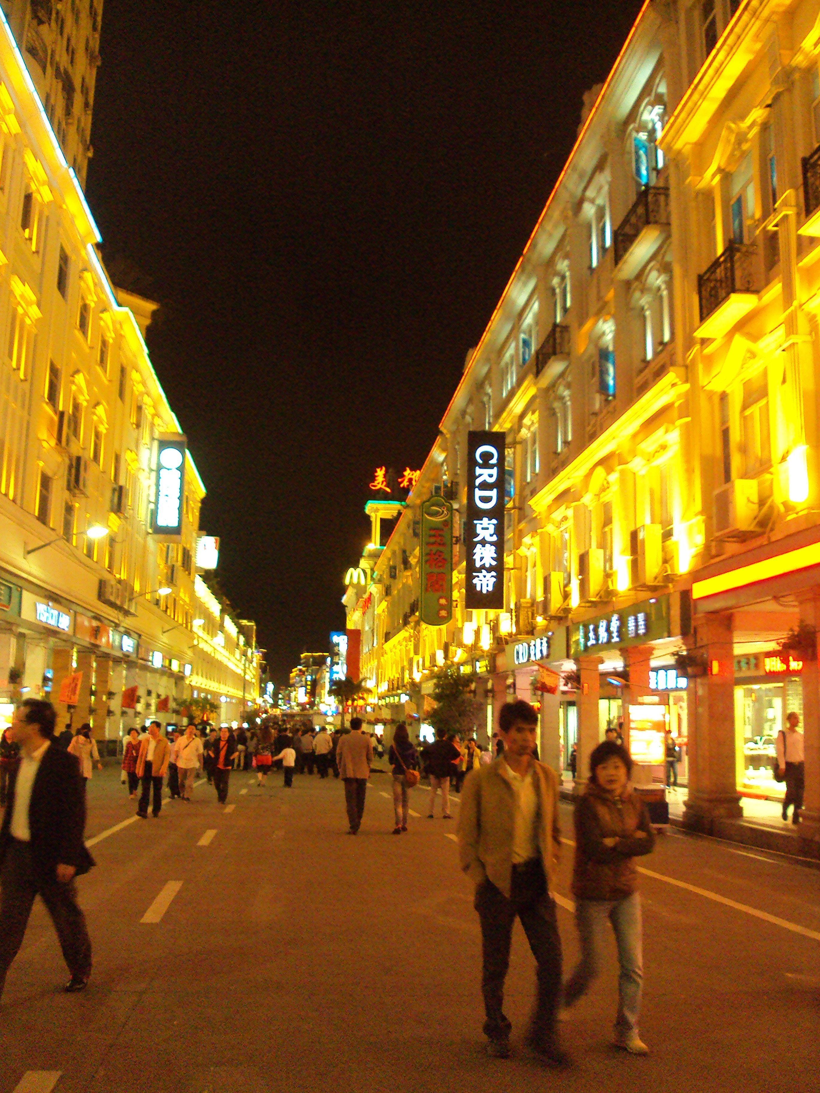 Zhongshan Lu in Xiamen, Fujian, China