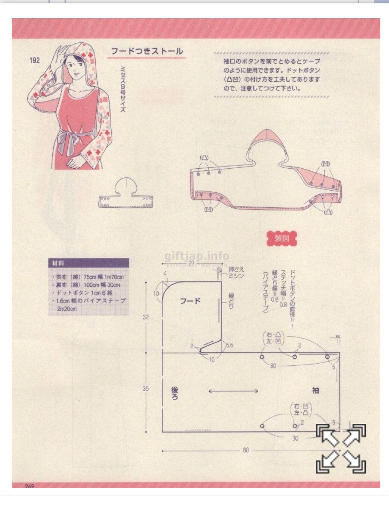 Pin de Chung Chiang Tai en 服裝 | Pinterest | Capuchas, Pasión y ...
