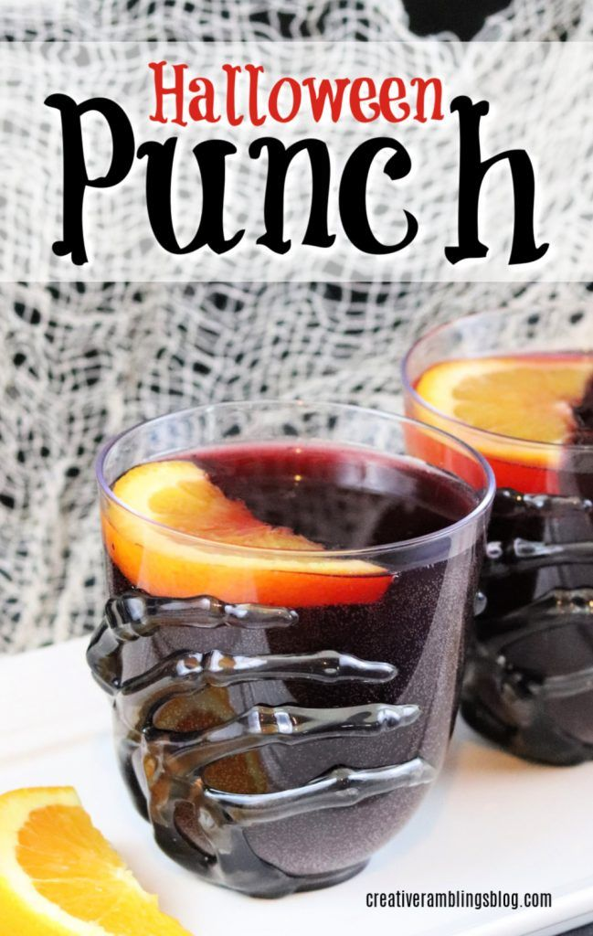 Sparkling Red Halloween Punch #alcoholpunchrecipes