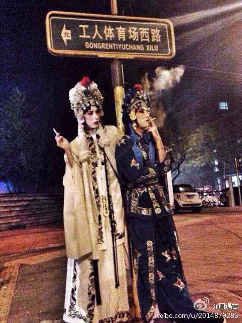 Halloween Beijing