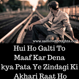 Saddest Quotes Ever In Hindi Saddest Quotes Ever Sadhguru Quotes