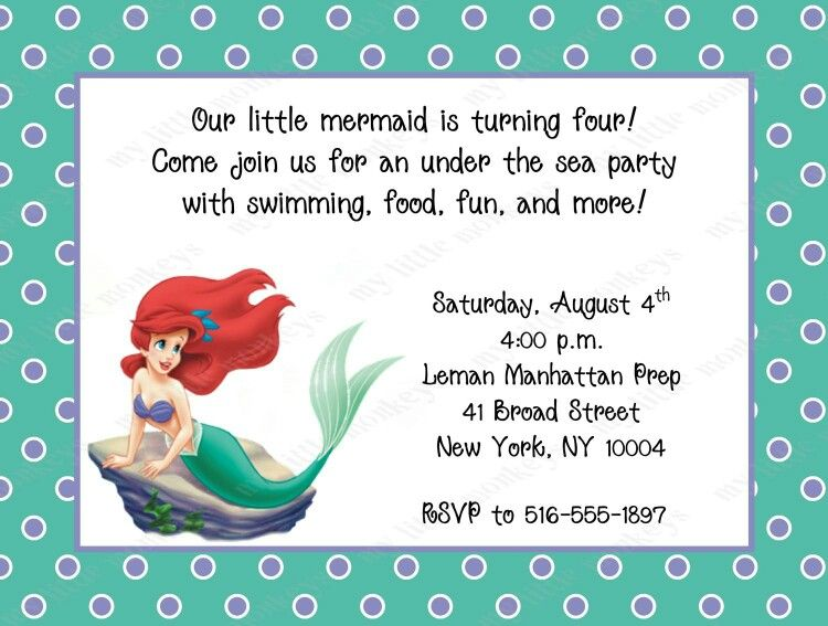 Mermaid Birthday Quotes QuotesGram