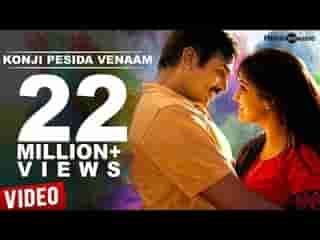 Tamil mp4 video songs download