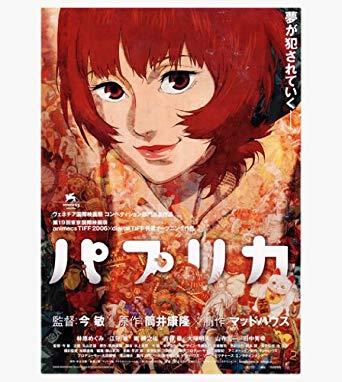 今敏 Google 検索 映画 ポスター パプリカ アニメ 今敏