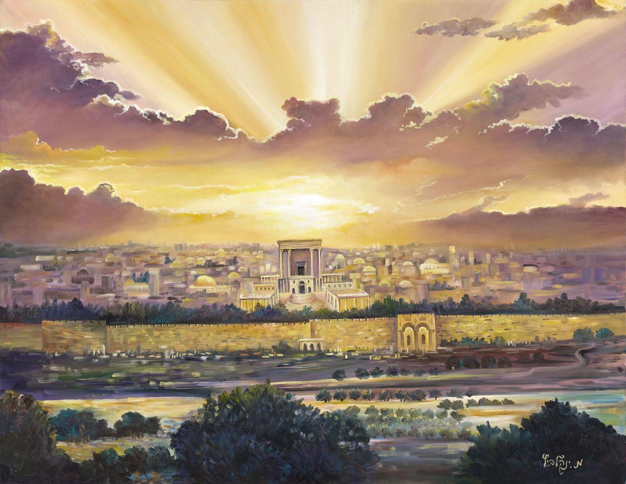 Bet HaMikdash - Fine Art Print, Framed, by Menucha Yankelevitch ...