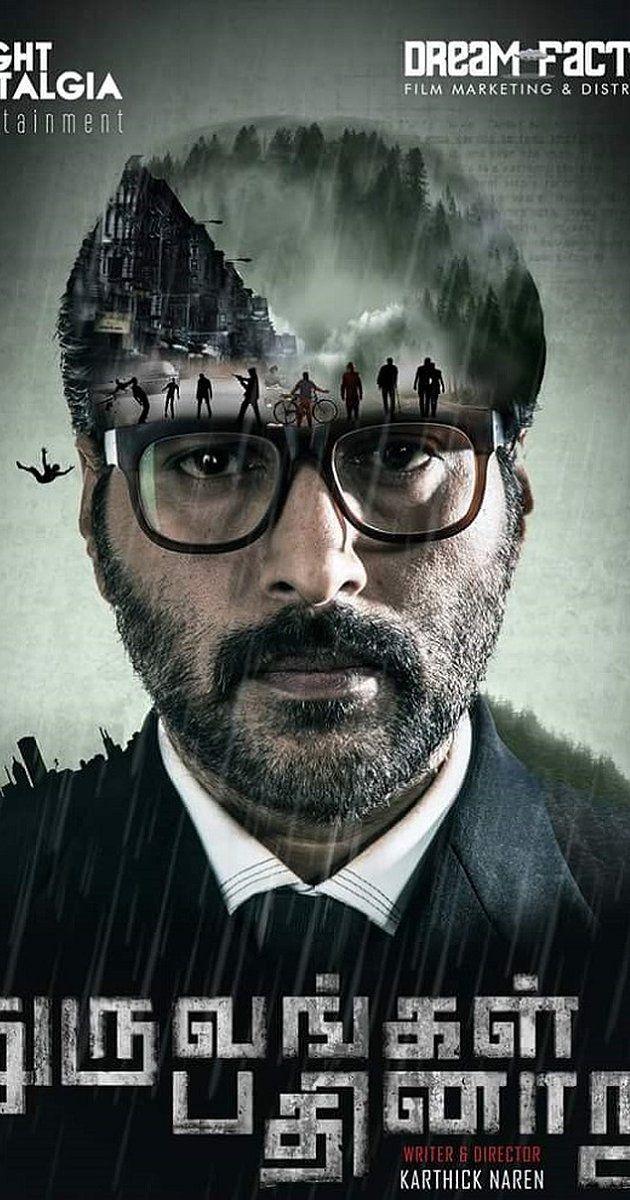 download dhuruvangal pathinaaru movie