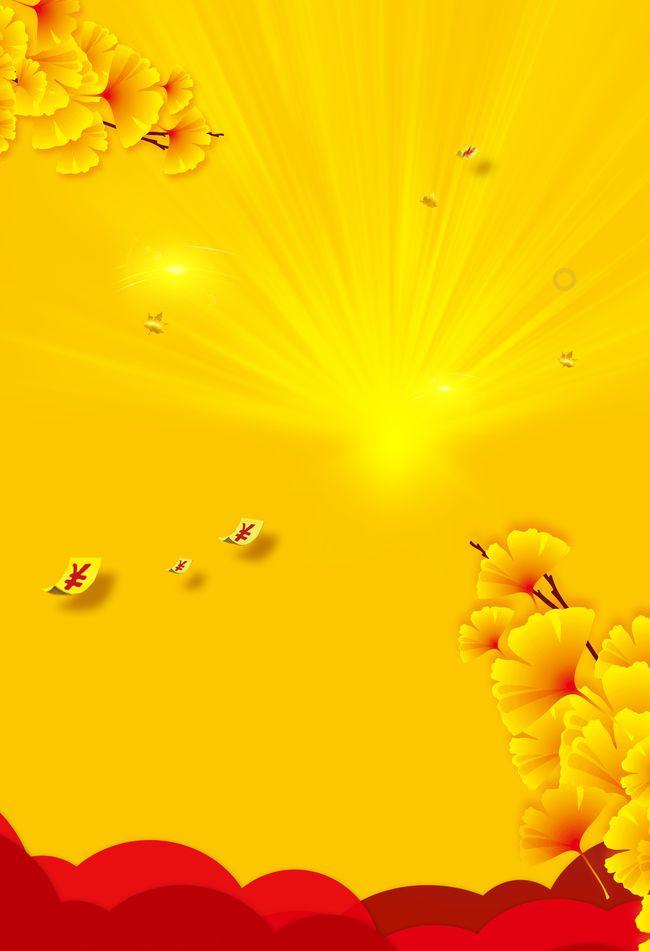 طلع تصميم خلفية خلفية صفراء Flower Backgrounds Yellow Background Background