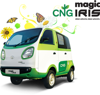 Download The Magic Iris Cng Brochure A New Version Of Magic Iris Which Is Coming Soon The City Gets A New Mode Of Tran Passenger Vehicle Mode Of Transport Tata