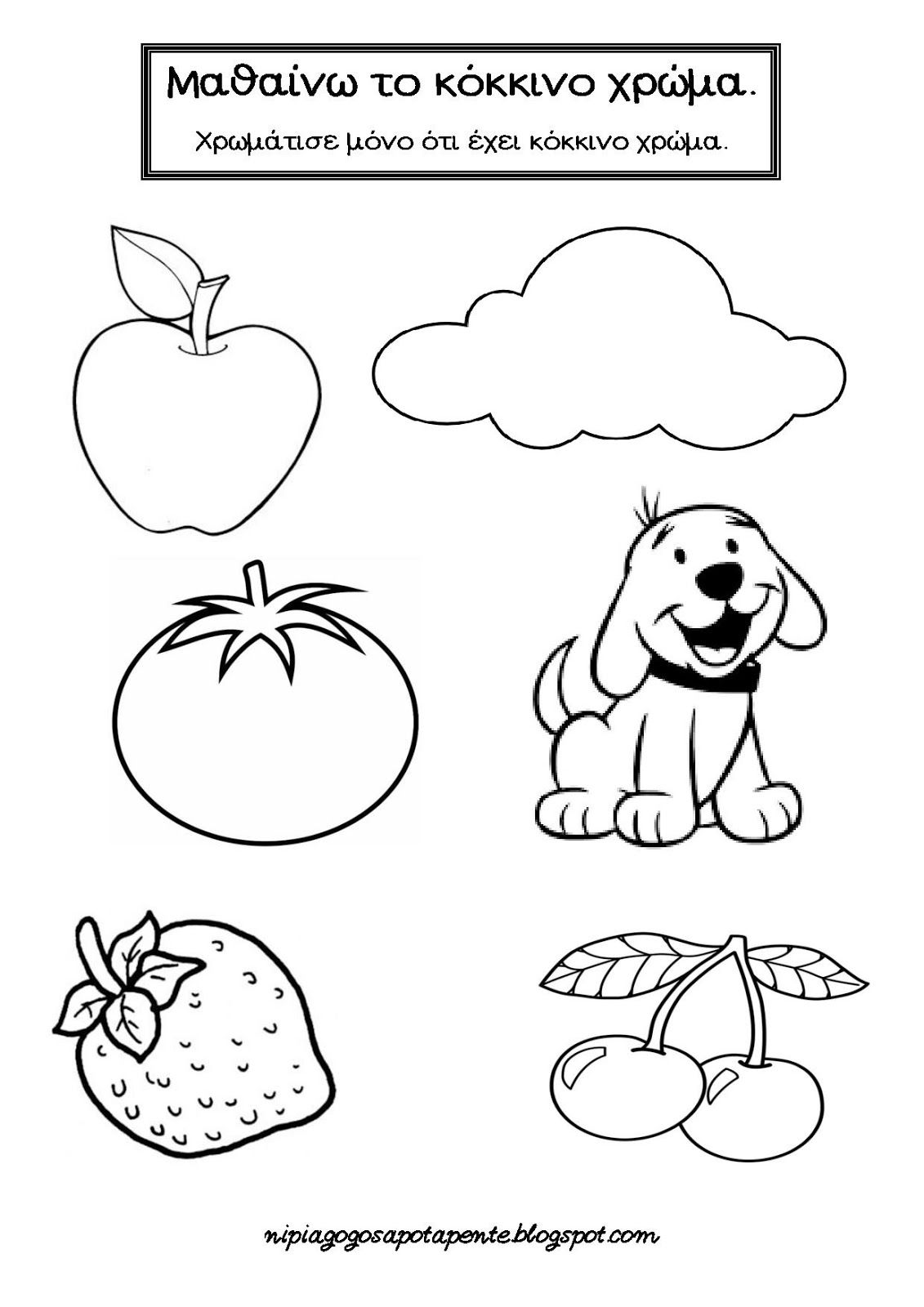 Coloring activities speech therapy -  Math Activitiesspeech Therapyspecial Educationmathsstencilcoloring