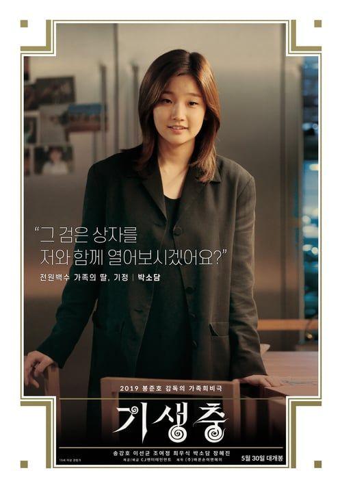 Parasite Filme Cmplet Legendad Park So Dam Parasite Song Kang Ho