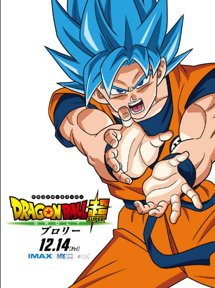 dragon ball super broly full movie watch online free hd