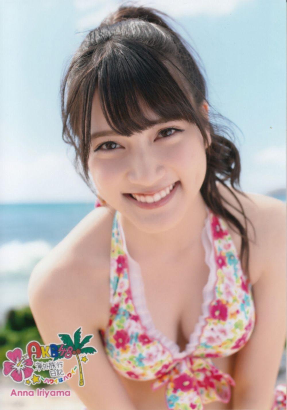 新チームA2: AKB48,SKE48画像掲示板♪+Verbatim