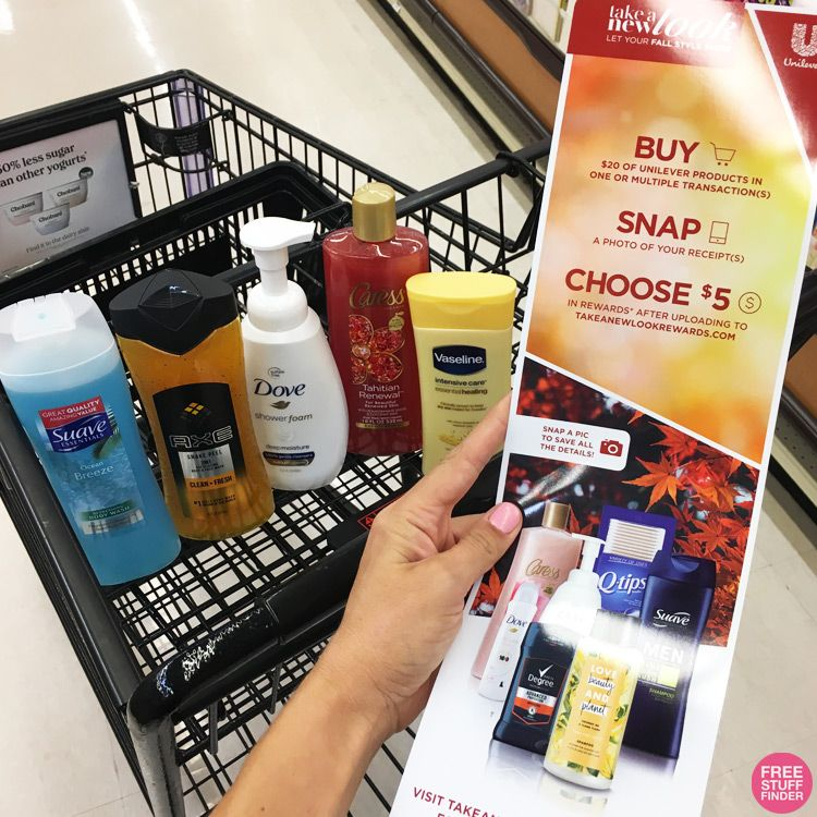 Enter to win free 5 gift card extra 5 off 20 unilever