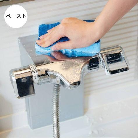 気になる所に 塗るだけ お風呂のカビやピンク汚れが落ちる 簡単