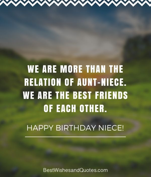 31 Birthday Funny Quotes: Happy Birthday Niece: 31 Unique Messages That Say Happy