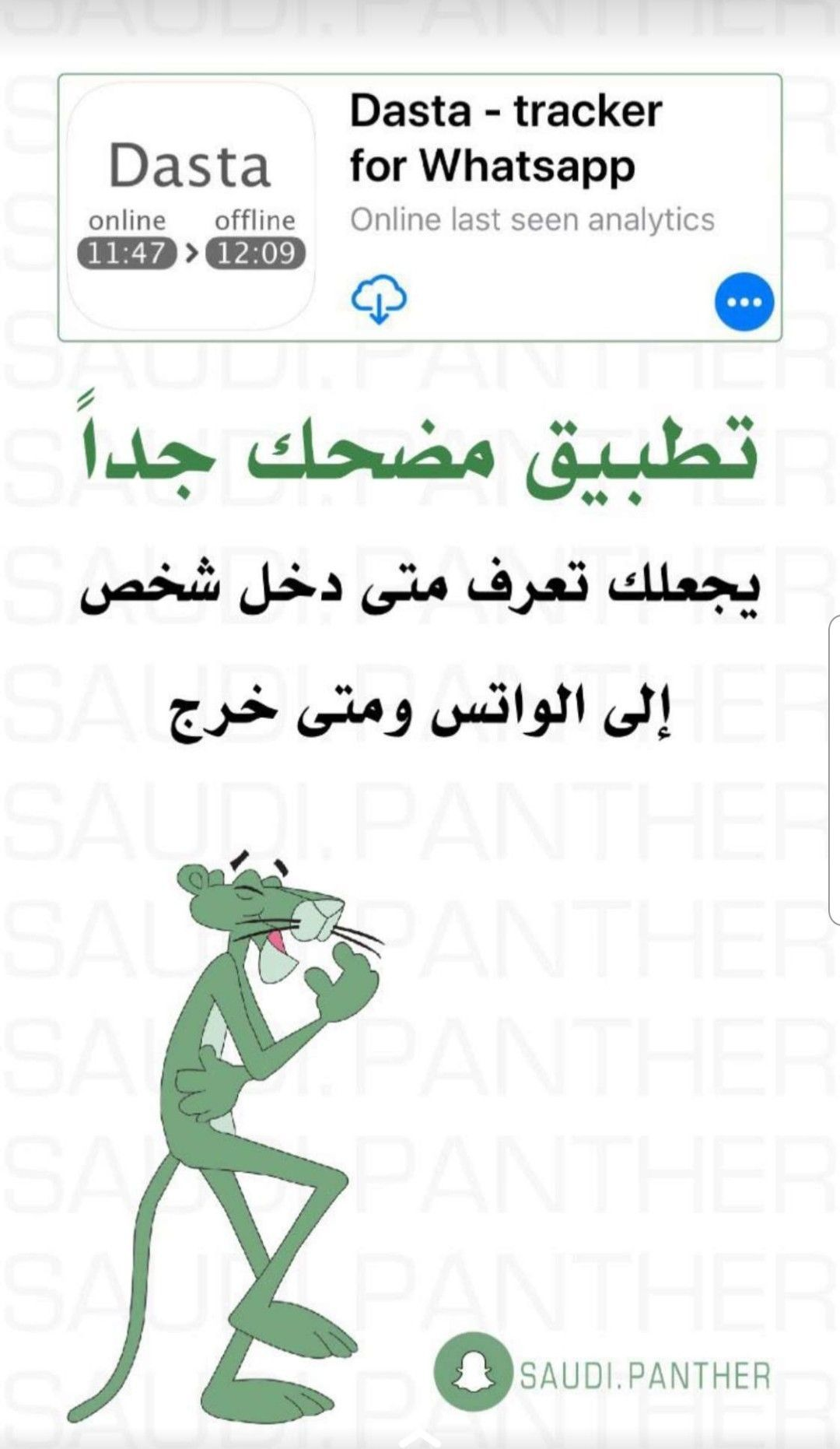 Pin by منوعات مفيدة on تطبيقات in 2020 Iphone app layout