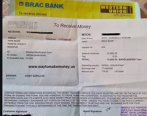 Cashapp Hack Transfer Flip Western Union Money Transfer Money Transfer How To Memorize Things