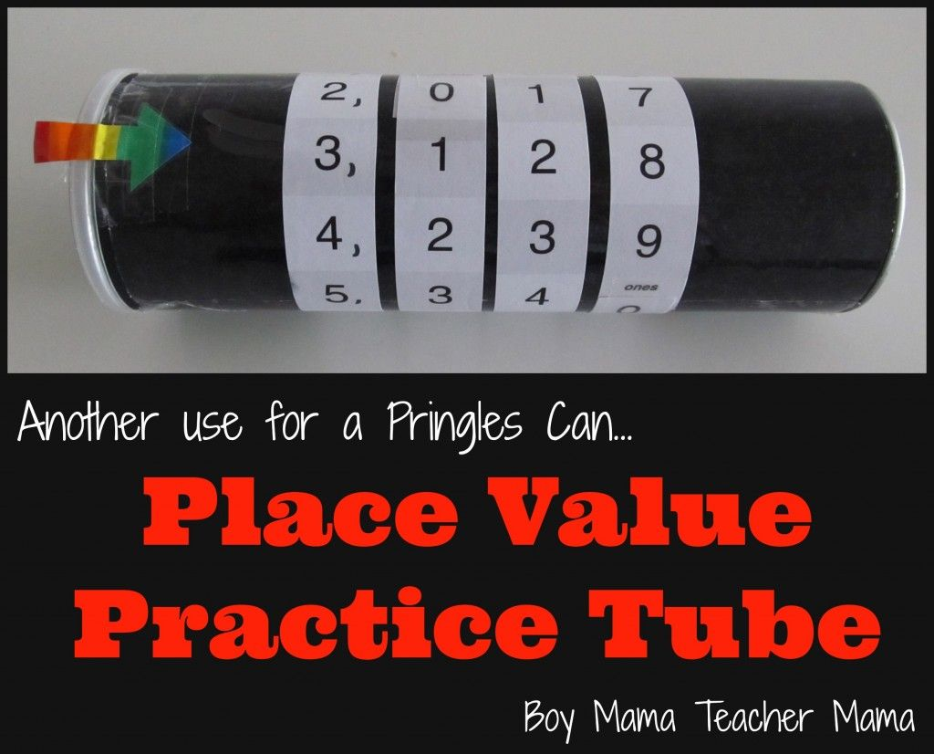 Place Value Practice Tube with FREE TEMPLATE   Teacher, Math and Easy