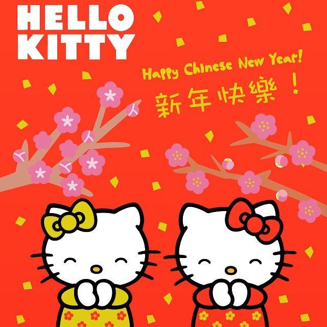 ผลการค้นหารูปภาพสำหรับ hello kitty chinese new year