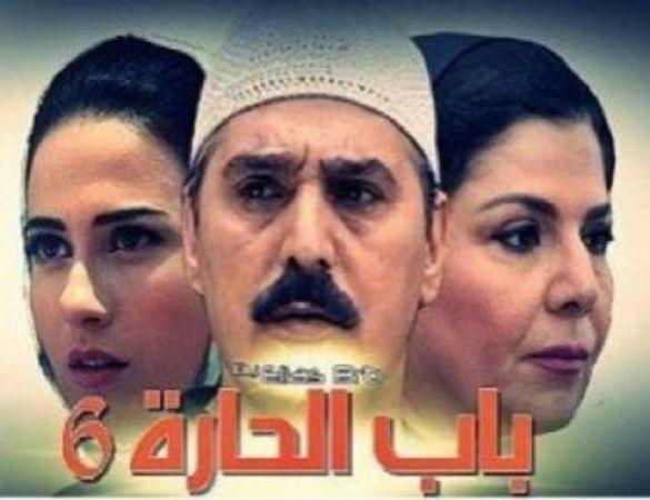 مشاهدة جميع حلقات باب الحارة الجزء 6 السادس Bab Al Hara Bab Ebooks