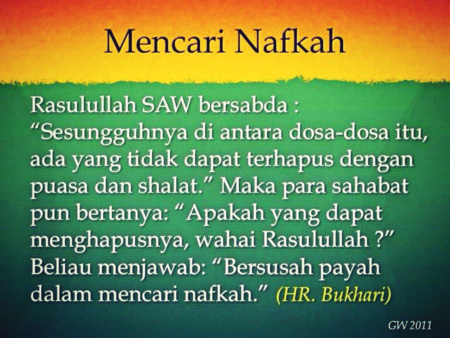 Bekerja Harus Ikhlas Mengharap Ridho Allah Motivasi