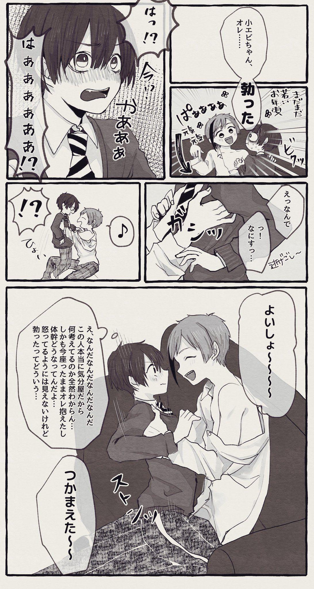 mgw on twitter disney princess villains anime disney art