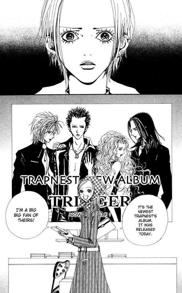 Nana quote Manga by Ai Yazawa 90 年代 ファッション, 90年代