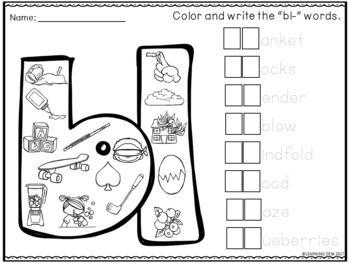 Beginning Blends Worksheets (Consonant Blend Worksheets