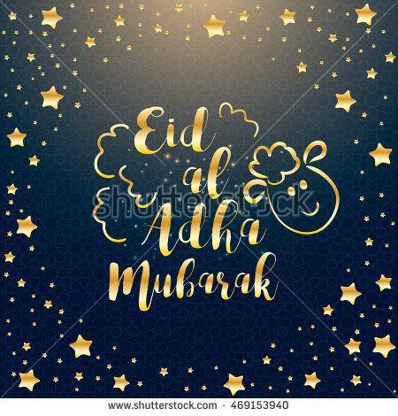 Eid ul adha mubarak greeting cards eid ul adha mubarak greeting eid ul adha mubarak greeting cards eid ul adha mubarak greeting cards free eid ul adha business greeting free eid ul adha business best eid ul adha mubarak m4hsunfo