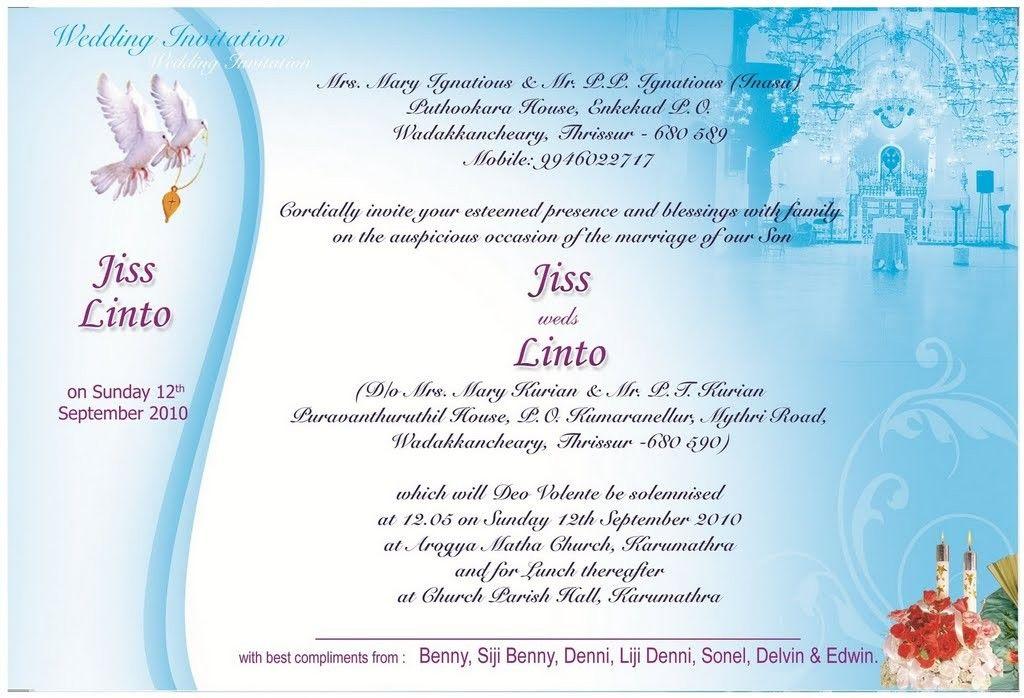Wedding Invitation Wording Christian: Kerala Christian Wedding Card Ideas